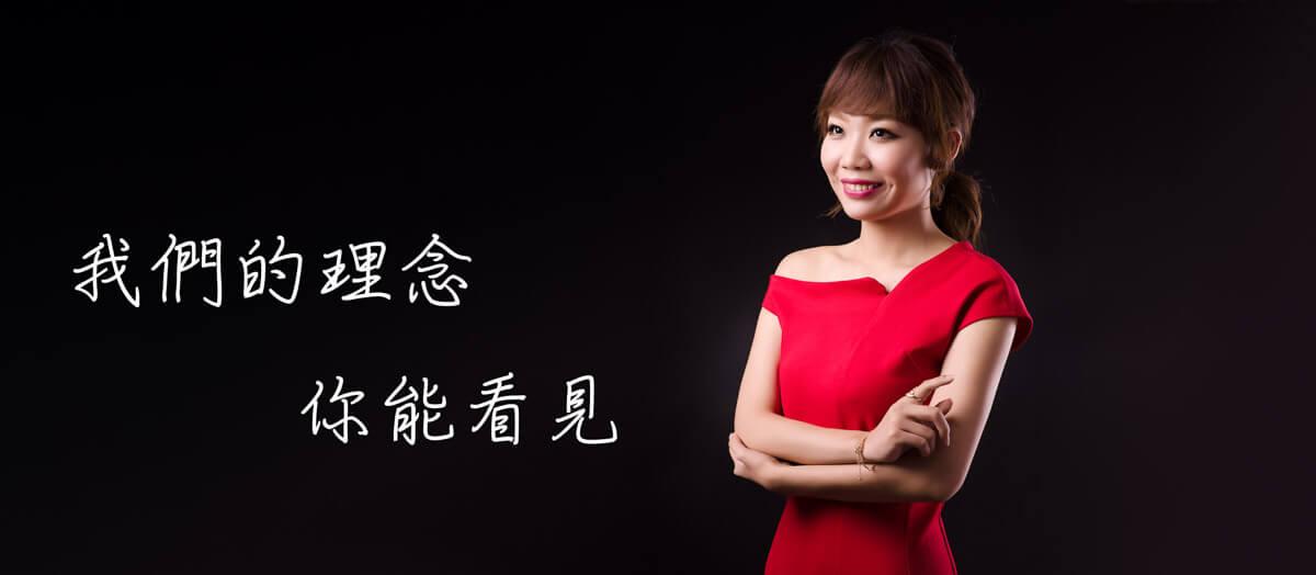 台北專業形象照-大嘴影像工作室